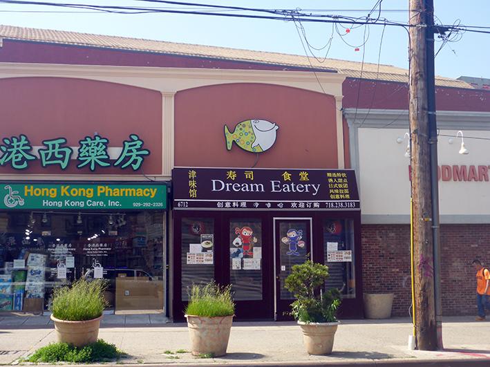 09_ny-dream_eatery